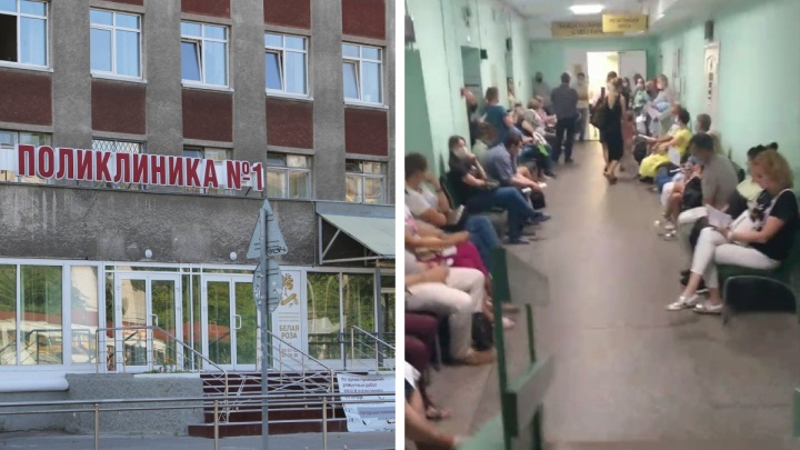 «В очереди быстрее заразишься»: архангелогородец показал полный коридор желающих привиться в поликлинике
