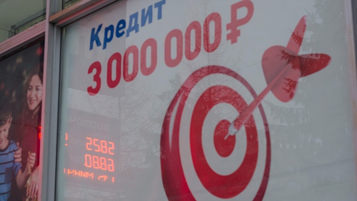 Юрист из Архангельска объяснил, почему нельзя привирать про высокую зарплату, когда берешь кредит