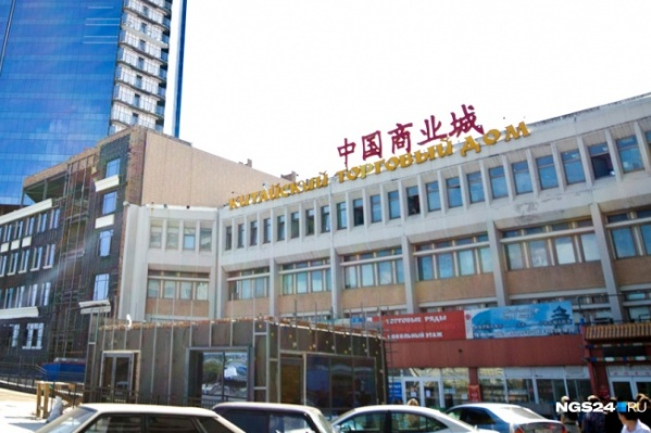 Ранее здание уже выставляли на продажу