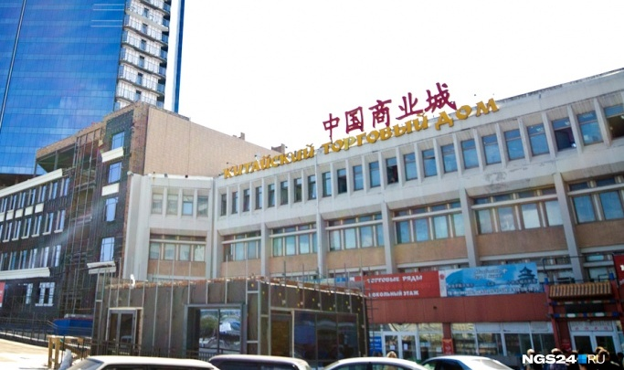 Закрытое на реконструкцию здание «Китайского торгового дома» выставили на продажу
