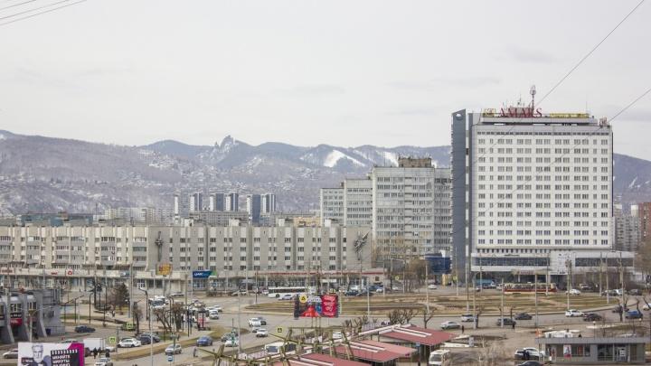 Немножко зимы в конце апреля: на неделе в Красноярске ждем заморозки и мокрый снег