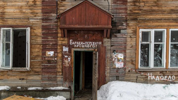 Застройщик подал в суд на мэрию Новосибирска из-за отказа от квартир