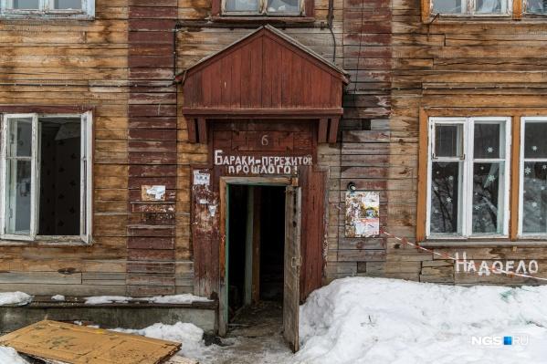 Застройщик планировал построить дома на месте бараков в районе Военного городка и в микрорайоне «Щ»