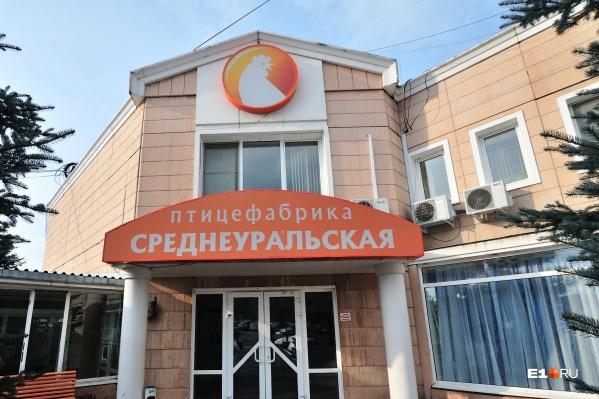 Среднеуральская птицефабрика готовится законсервировать производство