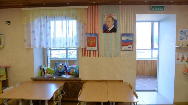 Какие садики в Екатеринбурге будут ремонтировать в ближайшие два года: список