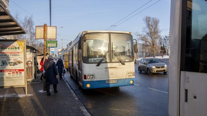 «Это уже проходили»: ярославцы раскритиковали перевод транспорта на работу без кондукторов