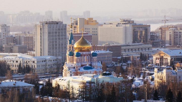 Население Омской области сократилось на 22тысячи человек за год
