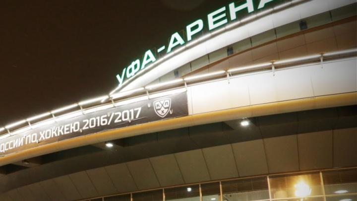 Минобразования Башкирии закупит оборудование на 83 миллиона рублей для пятидневного турнира