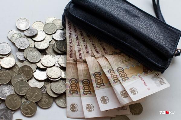 Тюменцы стали платить больше почти за всё