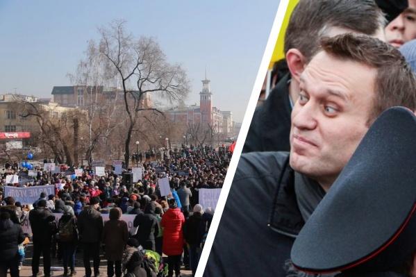 Сторонники Навального готовятся к шествиям по всей стране