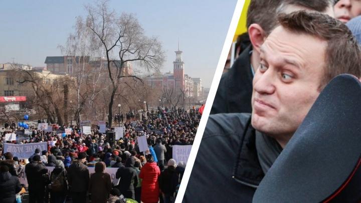 «Речь идет о тысячах»: сторонники Навального готовятся пройти по центру Красноярска