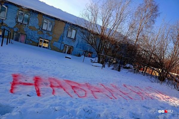 """Барак на Космонавтов, 2 греет снег, которым его занесло по самые окна. Так теплее, <a href=""""https://86.ru/text/house/2021/03/01/69789131/"""" target=""""_blank"""" class=""""_"""">говорят чиновники</a>"""