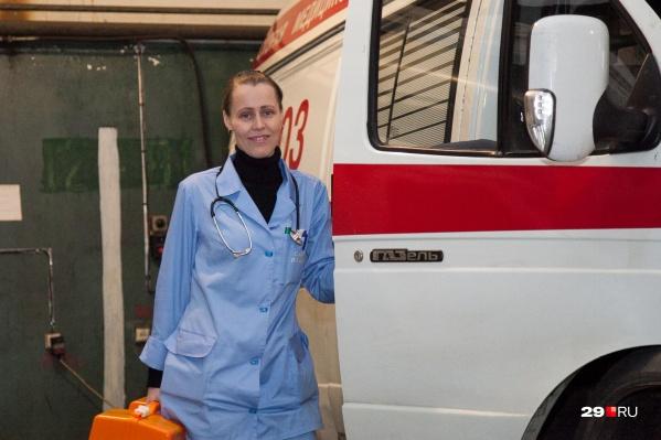 В списках и работники скорой помощи