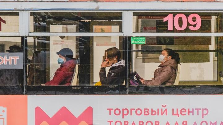 В Перми с 1 апреля изменится расписание общественного транспорта