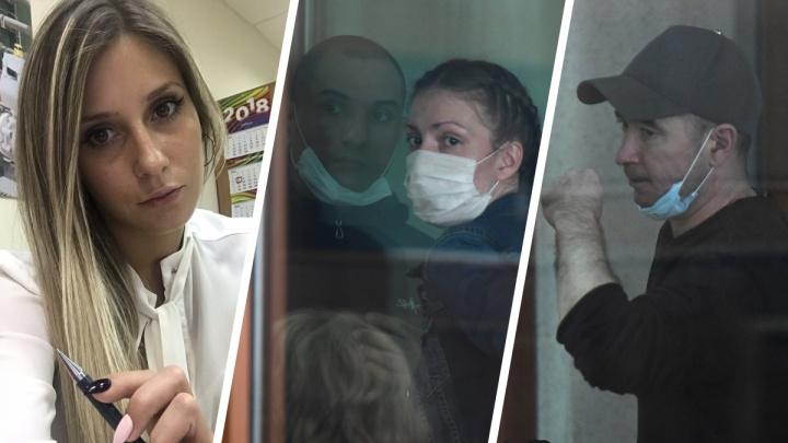 В Екатеринбурге вынесут приговор убийцам Ксении Каторгиной. Вспоминаем это громкое преступление