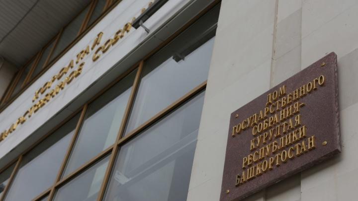 В Башкирии ужесточат наказание для нарушителей тишины в ночное время