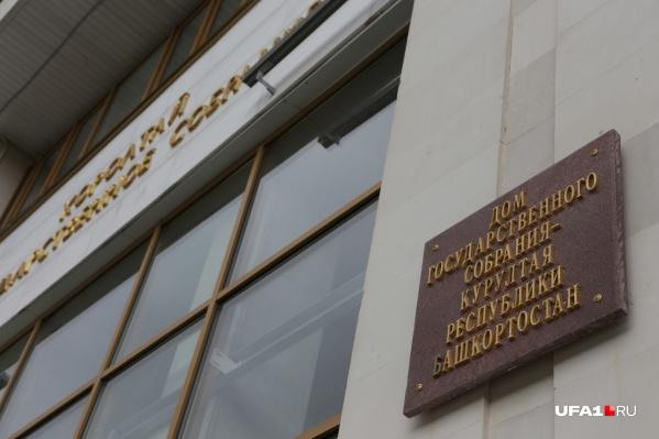 Поправками в закон занимаются депутаты Курултая