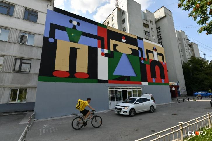 Вторая завершенная работа этого фестиваля и первая работа от иностранных художников в 2021 году. Немецкая команда ZEBU нарисовала этот мурал на стене здания на ул. Мамина-Сибиряка, 10. Работа называется Connections