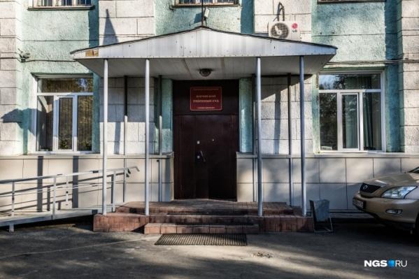 Уголовное дело рассматривает Кировский районный суд