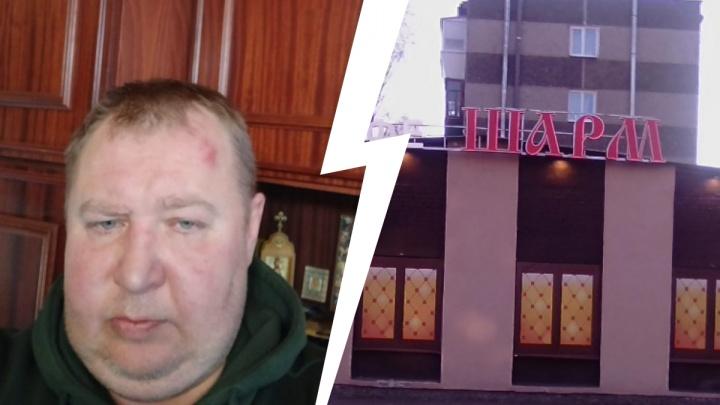 «Били ногами по голове»: помощника депутата Екатеринбурга избили в кафе на Сортировке