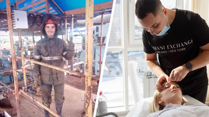 Из нефтянки — в beauty-сферу: как деревенский парень стал топовым мастером перманента с доходом в сотни тысяч