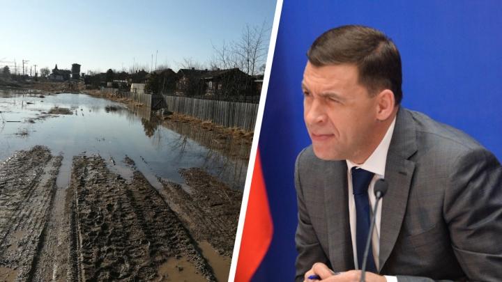 Потребовали круглую сумму: жители уральского поселка выставили губернатору Куйвашеву счет на ремонт дороги