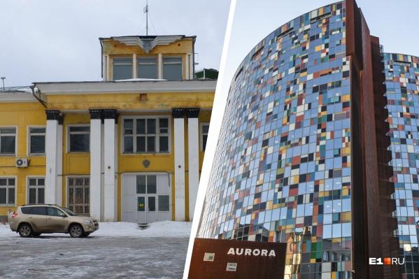Уральское управление Росавиации прежде находилось в здании Уктусского аэропорта, а теперь — в бизнес-центре «Аврора»