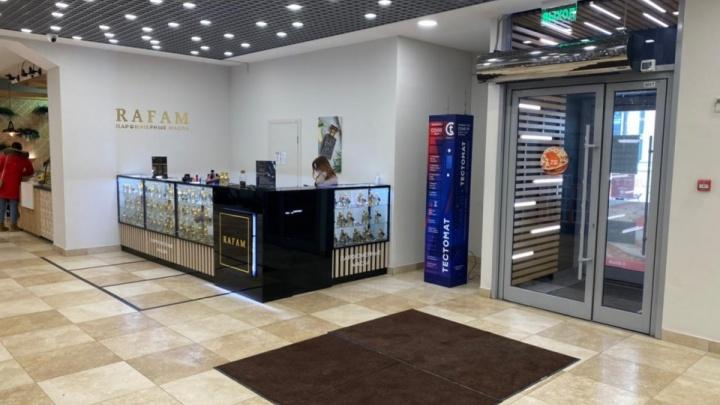 Создатели автоматов, продающих тесты на COVID-19, рассказали, появятся ли они в других ТЦ Екатеринбурга