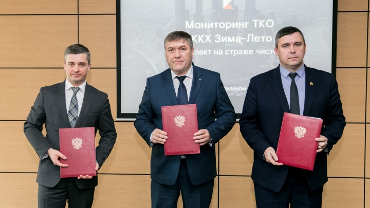 ЖКХ на цифровом контроле: в Зверево запустят систему мониторинга вывоза мусора
