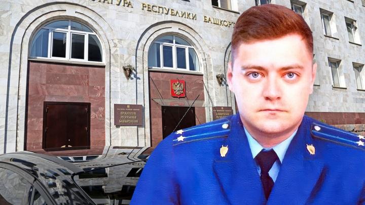Прокуратура Башкирии купит квартиру за 2,5 миллиона рублей. В нее въедет районный прокурор