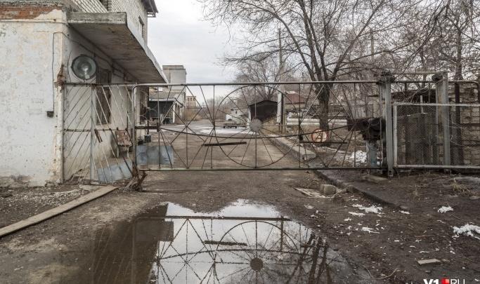 В Волгограде продают остатки молокозавода у подножия Мамаева кургана