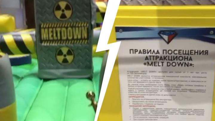В Екатеринбурге девочка на детском аттракционе в торговом центре получила перелом плечевой кости