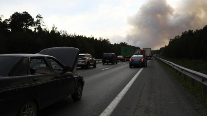 Как объехать мощный лесной пожар возле Пермского тракта: карта