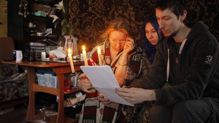 В Омске с июля подорожает коммуналка. На сколько больше придется платить?