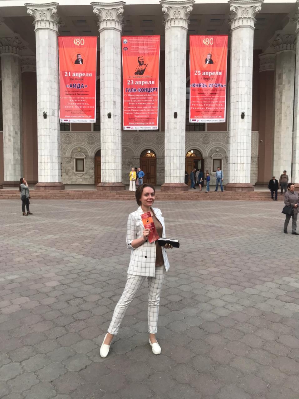 Есть Театр оперы и балета, филармония, музеи и даже гастролирует Стас Пьеха