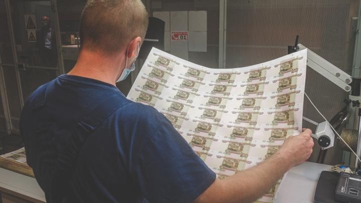 Репортаж с секретного производства: где печатают деньги России