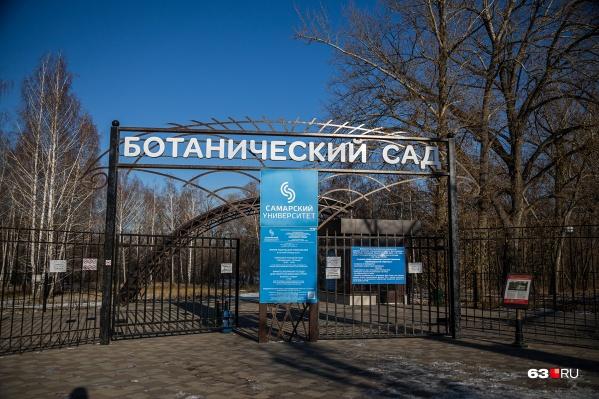 """Ботанический сад открывается для посетителей <nobr class=""""_"""">с 26 апреля</nobr>"""