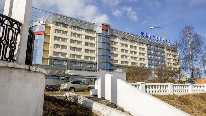 «Здание было продано»: в Ярославле закроется легендарная гостиница «Юбилейная»