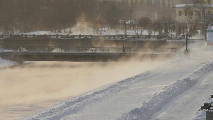 «Откажитесь от поездок». Свердловский губернатор высказался по поводу снежного бурана