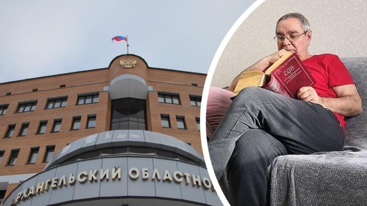 Отца соратника Навального оставили в СИЗО Архангельска до 21 июля