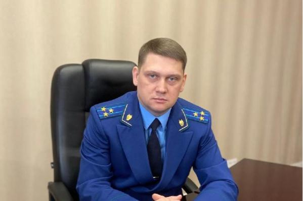 Артём Ярыгин 17 лет работает в надзорном ведомстве