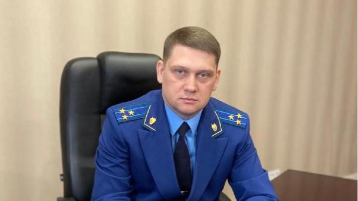 В Самаре назначили нового прокурора города