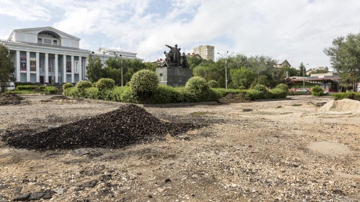В Волгограде на площади Металлургов советский гранит меняют на современный бетон