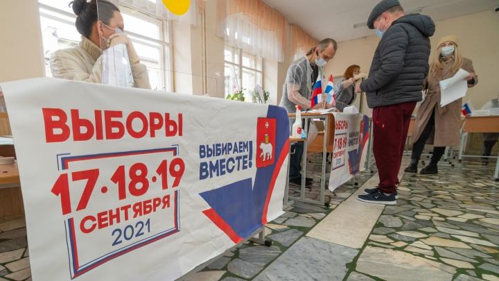 Мэр Дёмкин и Владимир Жириновский: кто избрался в Пермскую городскую думу по партийным спискам