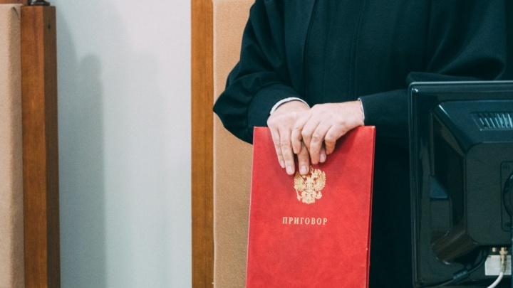 Экс-кандидата в мэры приговорили к году колонии за вымогательство взятки у директора департамента