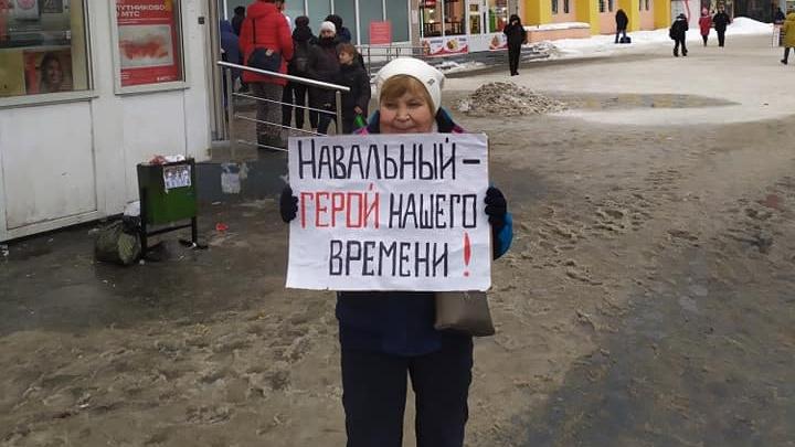 «Навальный — герой нашего времени!» В Екатеринбурге задержали 79-летнюю пенсионерку, стоявшую с плакатом