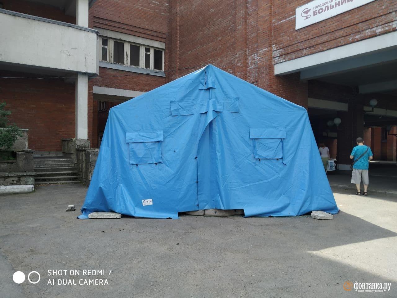 """Палатки у больницы в Выборге и больницы <nobr class=""""_"""">№ 2</nobr><br /><br />автор фото читатель «Фонтанки»"""