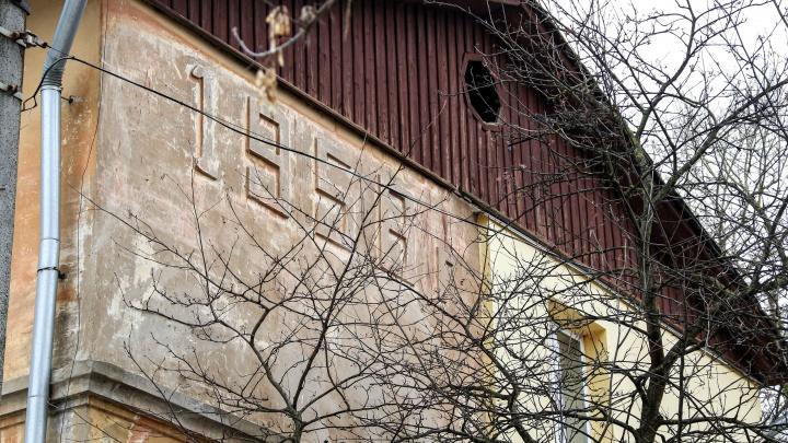 Более 200 домов снесут на улице Бекетова для строительства нового жилого комплекса