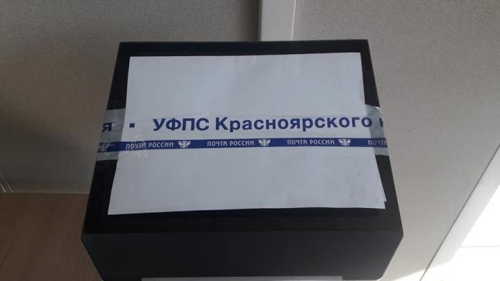 В Красноярске работники «Почты России» закрыли электронную очередь и заставили людей стоять в обычной