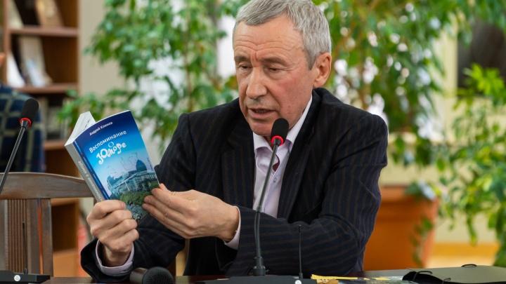«Мы станем самой просвещенной страной на планете Земля»: сенатор Климов час рассказывал пермякам о жизни. Цитаты